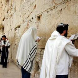 этика иудаизма