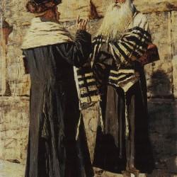 доктрина иудаизма