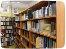 Библиотеки школ