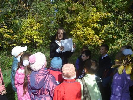 Экскурсия в лес 4 класс