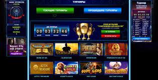 Только бесплатные игровые автоматы игровые автоматы онлайн бесплатно сокровища пустыни