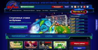 Ставки на спорт в казино Вулкан