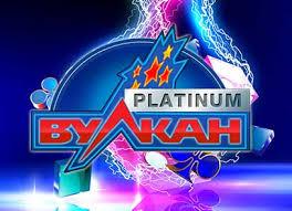 http://vulkan-cazino-online.net/vulkan-platinum/