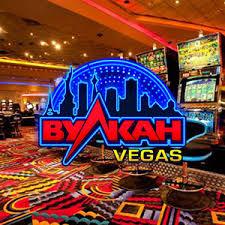 Вулкан Вегас казино