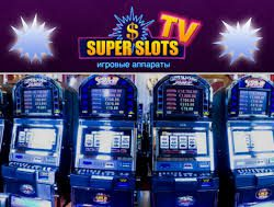 казино SuperSlots