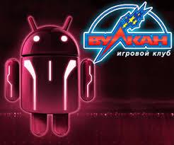 приложение игровых автоматов для ОС Андроид