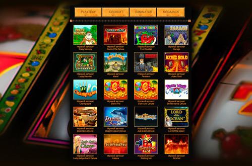 официальный сайт казино с бесплатными игровыми слотами
