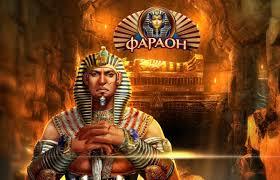 Казино Pharaon