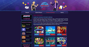 казино Вулкан Gaming