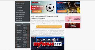 Ставки на спорт в Vulkanbet
